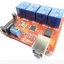 4-way control switch 12V computer USB drive free relay module PC Intelligent Controller thumbnail 1