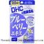 พร้อมส่ง ** DHC Blueberry extract (20 วัน) บูลเบอร์รี่ รูทีน คาโรทีนอยด์ บำรุงสายตา เพื่อความสดชื่นสดใส สำหรับผู้ที่จ้องคอมและใช้สายตาเป็นเวลานาน thumbnail 1