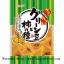 พร้อมส่ง ** Sugar Pea and Kaki no Tane ถั่วลันเตาอบกรอบและข้าวพองญี่ปุ่นเคลือบโชยุ ของทานเล่นเพลินๆ มาในซองแยกรูป 3 เหลี่ยม บรรจุ 120 กรัม thumbnail 1