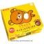 พร้อมส่ง ** Rilakkuma Chocolate ช็อคจิ๋วรูปหมีขี้เกียจริลัคคุมะ กล่องใหญ่ 80 ชิ้น (ช็อคโกแลตทนร้อนได้ ไม่ละลาย) thumbnail 1