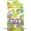 พร้อมส่ง ** Sakeru Gummy [Melon] กัมมี่แผ่นรสเมล่อน ฉีกแบ่งเป็นเส้นๆ ได้ อร่อย สนุก 1 ห่อบรรจุ 7 แผ่น thumbnail 1
