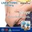 ขายดีมาก (แบ่งขาย 30เม็ด) Healthway Liver Tonic 35000 mg ดีท๊อกตับ ล้างตับที่ดีที่สุด เข้มข้นที่สุดในขณะนี้ ดูดซึมดีเยี่ยม thumbnail 8