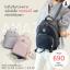 กระเป๋าเป้ผู้หญิง รุ่น AMAZ BAG สีดำ thumbnail 7