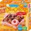 พร้อมส่ง ** Kracie Happy Kitchen Donuts ชุดทำโดนัท น่ารักมากๆ ทำเสร็จแล้วกินได้จริงๆ ด้วยนะคะ thumbnail 1