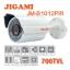 JIGAMI BULLET JM-B1012PIR thumbnail 1