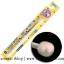 พร้อมส่ง ** STB 360do Toothbrush [BABY] แปรงสีฟัน 360 องศาจากญี่ปุ่น สำหรับทารกแรกเกิดถึง 3 ขวบ (0-3 ปี) thumbnail 1