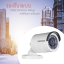 Sunvision SC-115D0IR 2 MP Full HD thumbnail 5