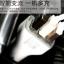 Remax 3.6A 3 port USB Car ChargerCC-301 thumbnail 6