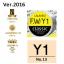 ++พร้อมส่ง++LALAVESI Akma Cushion F.W Classic 2016 รีฟิล 20g เบอร์ 13(Y1) สำหรับผิวขาว-ขาวเหลือง (ผิวแห้ง) thumbnail 1