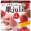 พร้อมส่ง ** Glico KaJulia Strawberry สตรอว์เบอร์รี่ชิพ แผ่นบาง กรุบกรอบ ราดด้วยครีมผสมเนื้อสตรอว์เบอร์รี่ บรรจุ 42 กรัม thumbnail 1
