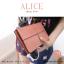 กระเป๋าสตางค์ผู้หญิง ทรงถุง กระเป๋าคลัทช์ สีชมพู รุ่น ALICE thumbnail 1