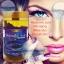 (แบ่งขาย 30 เม็ด) Hyaluronic Acid Plus Resveratrol 400 MG. ผิวเด็ก ผิวขาวใส เนียนนุ่ม ชุ่มชื้น อิ่มน้ำ ชะลอการแก่ จากเยอรมัน thumbnail 1