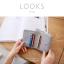 กระเป๋าสตางค์ผู้หญิง ใบสั้น รุ่น LOOKS สีฟ้า thumbnail 7