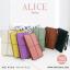 กระเป๋าสตางค์ผู้หญิง ทรงถุง กระเป๋าคลัทช์ สีชมพู รุ่น ALICE thumbnail 4