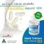 Healthway Liquid Calcuim 900 mg with Vitamin D3 ที่มียอดขายอันดับ 1 แคลเซียมซอฟเจล รูปแบบลิควิดสูตรดูดซึมทันที ขนาด 60 เม็ด thumbnail 3