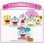 พร้อมส่ง ** Doraemon Bath Ball ลูกบอลกลิ่นหอม ใช้โยนลงอ่างอาบน้ำเพื่อให้อ่างอาบน้ำมีกลิ่นอโรม่าหอมๆ เมื่อละลายหมดแล้วจะมีตัวละครจากเรื่องโดราเอม่อนออกมา มีทั้งหมด 6 แบบ (สินค้าเป็นแบบสุ่ม) ให้คุณหนูๆ ได้สนุกสนานกับการอาบน้ำ thumbnail 2