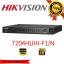 HIKVISION DS-7204HUHI-F1/N (Full HD 3MP ) thumbnail 2