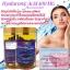 ( 2 ขวด ) Hyaluronic Acid Plus Resveratrol 400 MG. ขนาด 150 Capsules จากเยอรมัน thumbnail 2