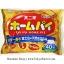 พร้อมส่ง ** Fujiya Home Pie พายกรอบ หอมเนย ใช้น้ำแร่ธรรมชาติจากภูเขาไฟฟูจิในการผลิต บรรจุ 40 ชิ้น (20 ถุง x 2 ชิ้น) thumbnail 1