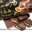พร้อมส่ง ** Cacao 70 x Kurumi ช็อคโกแลตโกโก้เข้มข้นถึง 70% ผสมวอลนัตแสนอร่อย บรรจุ 45 กรัม thumbnail 2