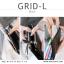 กระเป๋าสตางค์ผู้หญิง รุ่น GRID-L สีชมพูเข้ม ใบยาว สองซิป thumbnail 23