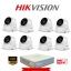 Hikvision (( Camera Set 8 )) HD720P (DS-2CE56C0T-IT3 x 8, DS-7108HGHI-E1 x 1) thumbnail 1