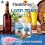 (แบ่งขาย 30เม็ด) Healthway Liver Tonic 35000 mg ดีท๊อกตับ ล้างตับที่ดีที่สุด เข้มข้นที่สุดในขณะนี้ ดูดซึมดีเยี่ยม thumbnail 3