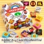 พร้อมส่ง ** Tirol Choco - Variety Box ช็อคโกแลตขนาดพอดีคำชื่อดังจากญี่ปุ่น แบบกล่องคละหลายๆ รส บรรจุ 27 ชิ้น thumbnail 1