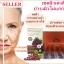 รกกวาง 50,000 mg. 30 เม็ด + สารสกัดเมล็ดองุ่น 55000 mg 30เม็ด + ไฮยาลูรอน 30 เม็ด เซ็ตอาหารเสริมบำรุงผิวพรรณกระจ่างใส ลดฝ้ากระจุดด่างดำ ลดเลือนริ้วรอย ป้องกันผิวแก่ก่อนไว ชุ่มชื่นอิ่มน้ำ ส thumbnail 1