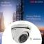HIKVISION DS-2CE56C0T-IRM HD720P IR Turret Camera thumbnail 3