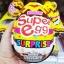 พร้อมส่ง ** Choco Egg - Super Egg Surprise ไข่ช็อคโกแลตลูกใหญ่เท่าฝ่ามือ แถมของเล่น thumbnail 1