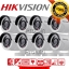 HIKVISION (( Camera Pack 8 )) DS-2CE16C0T-IR x8 thumbnail 1