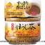 พร้อมส่ง ** AGF Blendy Hojicha Roasted Tea Powder ชาโฮจิ (ชาโฮจิคือชาเขียวอบมีกลิ่นหอม) ชาชั้นดีอุดมไปด้วยสารต้านอนุมูลอิสระ บำรุงสุขภาพและร่างกาย บรรจุในขวดแก้ว บรรจุ 48 กรัม ชงดื่มได้ประมาณ 60 แก้ว (แล้วแต่ปริมาณการชงแต่ละครั้ง) ชงได้ทั้งร้อนและเย็น thumbnail 1