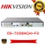 HIKVISION DS-7208HGHI-F2 (8CH) thumbnail 2