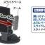 ที่วางมือถือคาร์บอน 3D หมุนปรับระดับได้ 360 องศา (ญี่ปุ่น) thumbnail 3