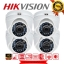 HIKVISION (( Camera Pack 4 )) DS-2CE56C0T-IR x 4 (HD 1080P) thumbnail 1
