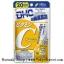 พร้อมส่ง ** DHC Vitamin C วิตามินซี (20วัน) สูตรเพิ่ม vitamin B2 ช่วยเรื่องผลัดผิวให้ขาวกระจ่างใส และช่วยเพิ่มประสิทธิภาพในการดูดซึมของอาหารเสริมตัวอื่นๆ thumbnail 1