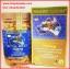 (ขนาด 30 เม็ด ) นมผึ้ง wealthy health 6% 1,000 mg. (รุ่นพี่โดมทาน) ผิวสวย หน้าใสและสุขภาพดี thumbnail 4