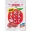 พร้อมส่ง ** Marugoto Oishii Hoshi Ume บ๊วยแห้งไร้เมล็ด หวานอมเปรี้ยว จี๊ดจ๊าด อร่อย ชุ่มคอ แถมเนื้อบ๊วยนุ่มมาก อร่อยมากๆ เลยค่ะ มาในซองซิบพกพาสะดวก 1 ห่อ บรรจุ 19 กรัม thumbnail 1