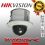 HIKVISION DS-2DE5120W-AE3 thumbnail 1