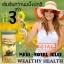 wealthy health royal jelly 1650 mg จากออสเตรเลีย (เข้มข้นที่สุด เข้มข้นกว่ารุ่นพโดม) ทานบำรุงผิวพรรณ และสุขภาพ thumbnail 7