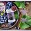 Ausway Grapeseed 50,000 mg สินค้าระดับ พรีเมี่ยม โดสสูงสุด ด้วยนวตกรรมใหม่ เพื่อผิวขาวใสกับองุ่นสกัดจากธรรมชาติ 100% ขนาด 100 เม็ด thumbnail 7