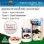 Acai อาซาอิ - ดีท็อกซ์ ลดน้ำหนัก กำจัดไขมัน ลดจริง บำรุงสุขภาพ อาหารเสริมลดน้ำหนัก จากออสเตรเลีย thumbnail 1