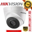 HIKVISION DS-2CE56F7T-IT1 3MP WDR EXIR Turret Camera thumbnail 1