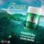 (แบ่งขาย 30เม็ด) Ausway Bio Collagen ออสเวย์ไบโอคอลลาเจน คอลลาเจนแบบซอฟเจล ดูดซึมได้ดี thumbnail 16