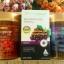 สารสกัดมะเขือเทศเยอรมัน skin safe 30 เม็ด + สารสกัดเมล็ดองุ่นHealthessence 30 เม็ด + Hyaluronic acid skin safe 30 เม็ด thumbnail 1