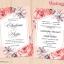 การ์ดแต่งงาน การ์ดเชิญงานแต่งงาน ลายดอกไม้สีน้ำวินเทจ thumbnail 3