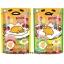 พร้อมส่ง ** Gudetama Pudding 2 ชุดทำพุดดิ้งรูปไข่ขี้เกียจกุเดะทามะ เวอร์ชั่น 2 (ทานได้) ราคาต่อ 1 ห่อนะคะ มี 2 แบบเลือกแบบได้ที่ด้านใน thumbnail 1