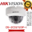 HIKVISION DS-2CD2120F-I thumbnail 1