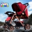 CS10120 รถเข็นเด็ก Welebao MT03 Premium สีแดง thumbnail 1